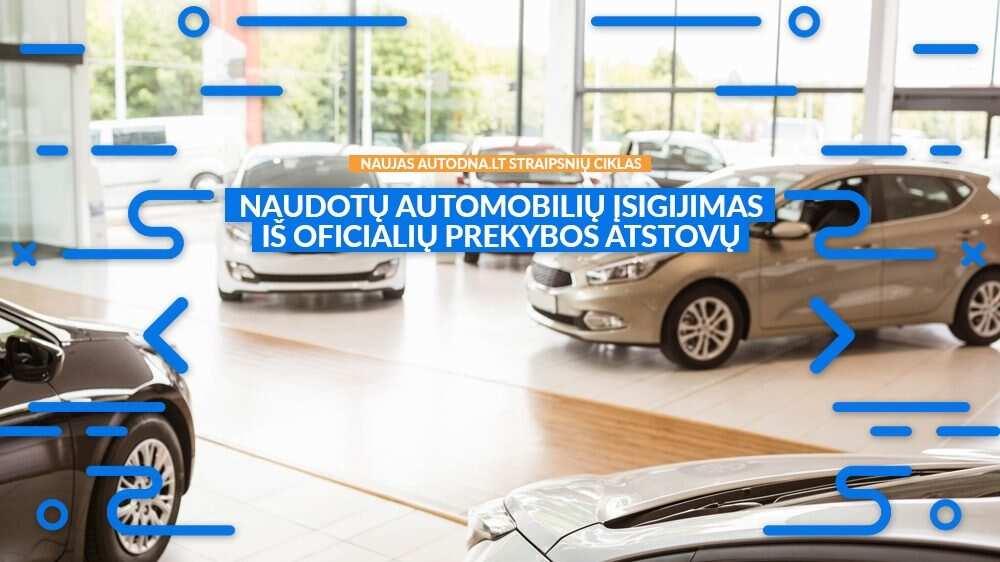 automobilių prekybos sistema)